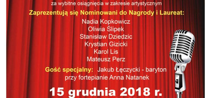 [Zapowiedź] Nagroda Masiora 2018 – 15 grudnia 2018 o godz. 17:00