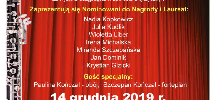 [Zapowiedź] Nagroda Masiora 2019 – 14 grudnia 2019 o godz. 17:00